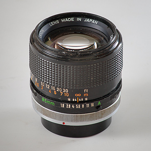 artaphot FD85mmf18 DSC03136
