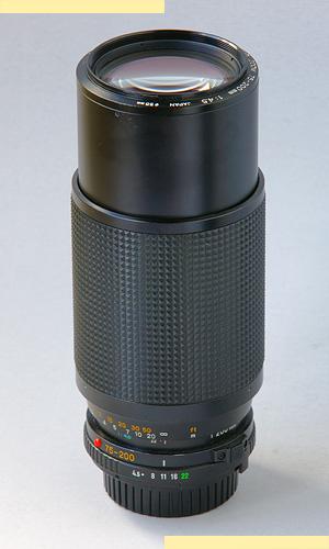 Minolta 75-200mm f45 MD-III pic