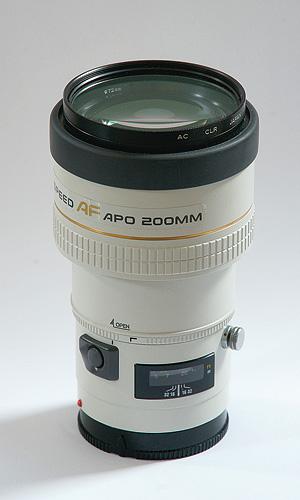Minolta AF 200mm f28 APO closed